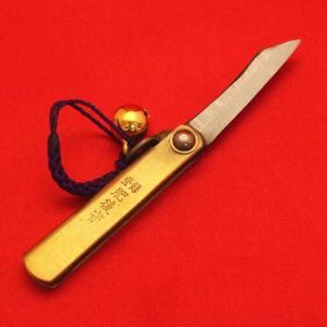 肥後守 ナイフ 折りたたみ式 豆 鈴付 55mm|hearty-e