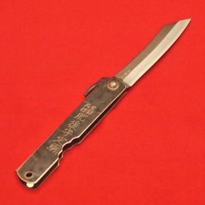 肥後守ナイフ 割込 特大 120mm メッキ鞘 和式 カネ駒|hearty-e