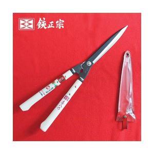 鋭型刈込鋏 安来鋼白紙 240mm No128 鋏正宗|hearty-e