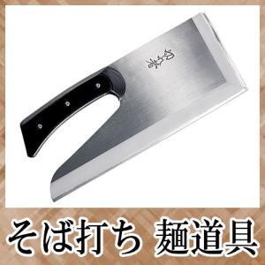 そば打ち道具 切れ者ステン金II 別型麺切包丁 330mm A-0020|hearty-e