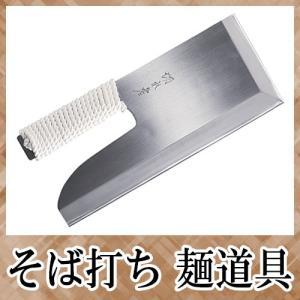 そば打ち道具 切れ者麺切包丁 300mm A-1012|hearty-e