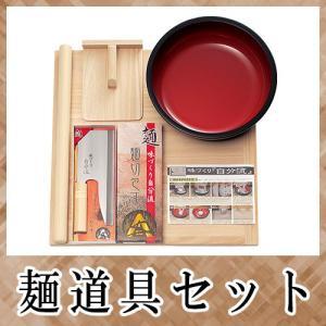 そば打ち道具 家庭用麺打ちセットB 説明書付 A-1280|hearty-e