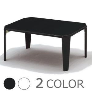 市場 鏡面折れ脚テーブル 20-151BK/WH|hearty-e