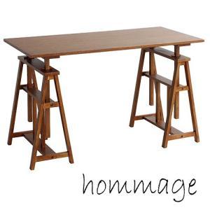 ■オマージュ アトリエテーブル HMT-2665BR ブラウン 家具|hearty-e
