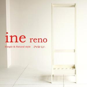 ■アイネリノ ハンガーラック INH-2729WH 白 木製 幅48cm 家具|hearty-e