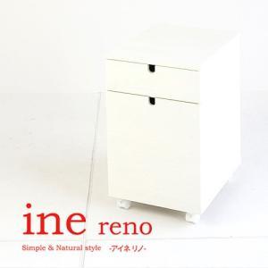 ■アイネリノ チェスト INK-2573WH 白 ホワイト 木製 家具|hearty-e