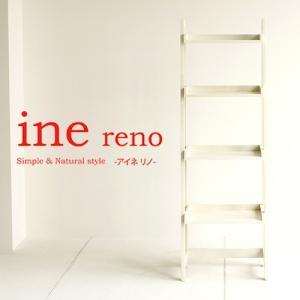 ■アイネリノ ラック4段 INR-2728WH 白 木製 幅48cm 家具|hearty-e