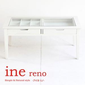 ■アイネリノ コレクションテーブル INT-2576WH 白 幅90cm 家具|hearty-e