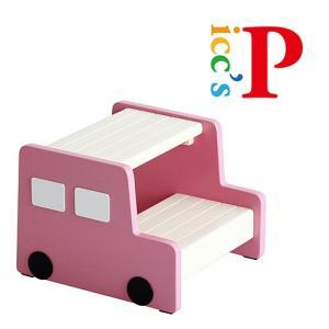 ■ネイキッズ ピッツ ステップ KDS-2647PI ピンク 踏み台 家具|hearty-e