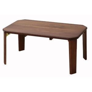 ボイステーブル75 T-2450BR|hearty-e