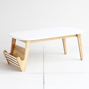 ■センターテーブル T-2751WHNA 白 ナチュラル 幅105cm 家具|hearty-e
