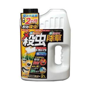 イカリ消毒 ムシクリン 防虫除草シャワー 2L 除草剤|hearty-e