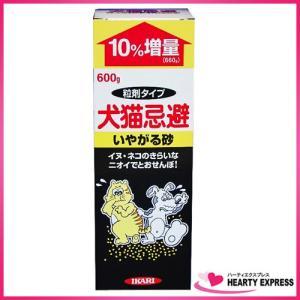 ■イカリ消毒 犬猫忌避いやがる砂 600g 粒剤 天然香料 1ヶ月持続|hearty-e