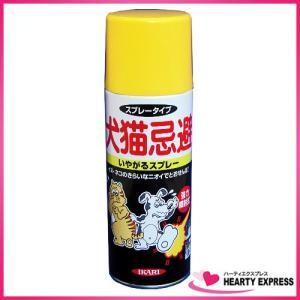 ■イカリ消毒 犬猫忌避いやがるスプレー 420ml 忌避剤 天然|hearty-e