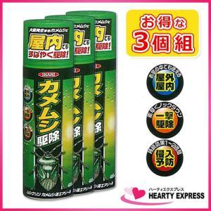 イカリ消毒 ムシクリン カメムシ用エアゾール 3個組 忌避|hearty-e