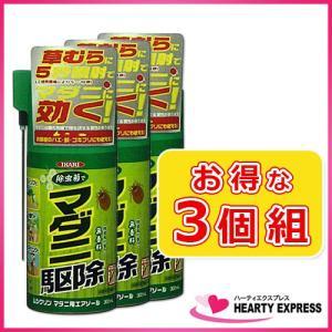 イカリ消毒 ムシクリン マダニ用エアゾール 3本組 忌避 殺虫|hearty-e