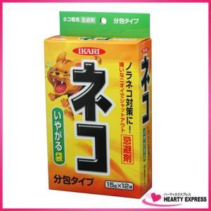 ■イカリ消毒 ネコ専用いやがる袋 15g×12袋 天然 忌避|hearty-e