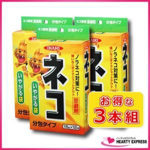 ■イカリ消毒 ネコ専用いやがる袋 15g×12袋 3本組 天然 忌避|hearty-e