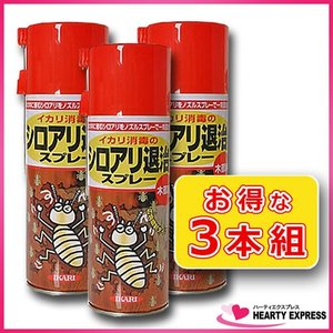 ■イカリ消毒 シロアリ退治スプレー 420ml 3本組  木部用シロアリ防除剤。食害があるところに直...