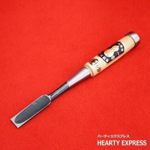 播州三木 岩崎のみ 左のぶ弘 芯持樫柄追入鑿普通裏 六分(18mm)|hearty-e