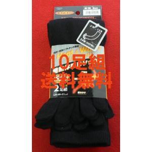 サーモソックス JW-159 10足組 ブラック おたふく|hearty-e
