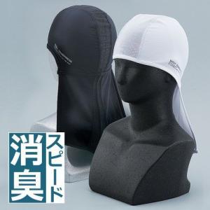 UVカット ヘッドキャップ カバー付 冷感 消臭 JW-613 おたふく|hearty-e