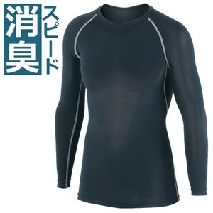 長袖 インナー クルーネックシャツ 消臭機能付 JW-623 ブラック おたふく|hearty-e