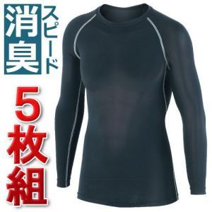 冷感消臭 長袖クルーネックシャツ JW-623 5枚組 黒 ブラック|hearty-e