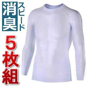 [送料無料]冷感消臭 長袖クルーネックシャツ JW-623白[5枚組] hearty-e