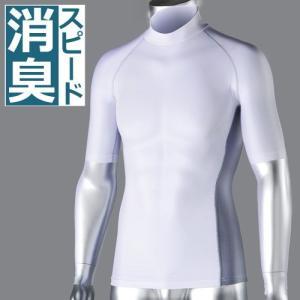 半袖 インナー ハイネックシャツ 消臭機能付 JW-624 ホワイト おたふく hearty-e