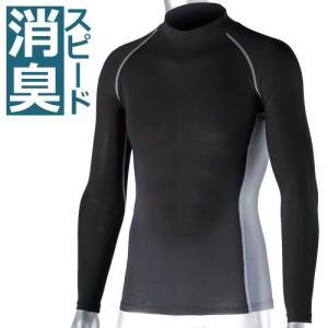 長袖 インナー ハイネックシャツ 消臭機能付 JW-625 ブラック おたふく|hearty-e
