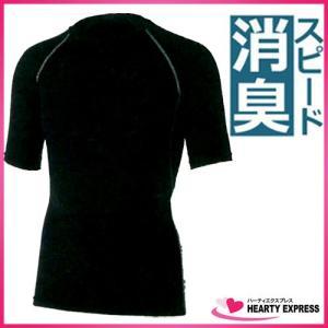 おたふく 冷感メンズ半袖クルーネックシャツ JW-628(黒)|hearty-e