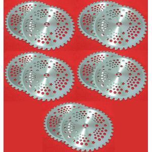 草刈 刈払機用チップソー 4面研磨 播州職人プラス(10枚組) 255mm×40P hearty-e