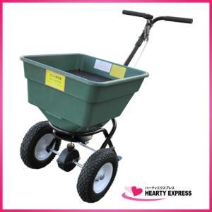 マルチ散布機 60L 肥料散布器 KT-60PRO もみがら 灰 除草剤【メーカー直送】 hearty-e