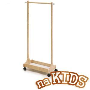 市場 naKIDS ネイキッズ ハンガーラック KDH-1539NA ナチュラル|hearty-e