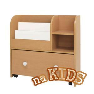 市場 naKIDS ネイキッズ おもちゃ箱付き絵本ラック KDR-2140NA/|hearty-e