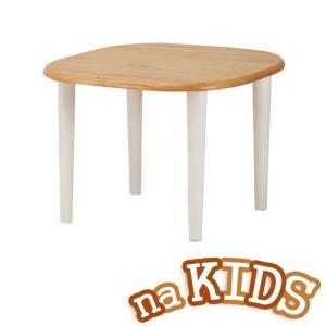 市場 naKIDS ネイキッズ テーブル KDT-2145|hearty-e