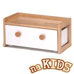 市場 naKIDS ネイキッズ BOXテーブル KDT-2402NA|hearty-e