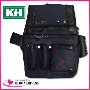 KH 基陽 HUMHEM 24206型 バッグ ネイビー HM24206-N 腰袋 釘袋|hearty-e
