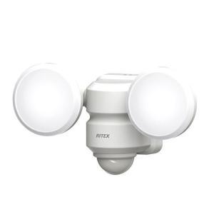 ライテックス LED-AC206 5W×2灯LEDセンサーライト コンセント式 明るさ900ルーメン RITEX|hearty-e