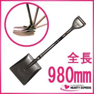 トンボ スコッパー 可変式ショベル 角形 980mm スコップ|hearty-e