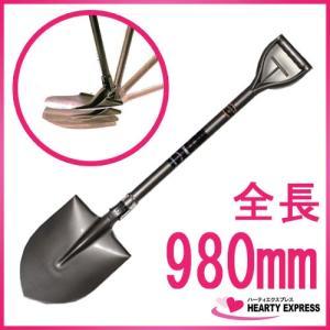 トンボ スコッパー 可変式ショベル 丸形 980mm スコップ|hearty-e