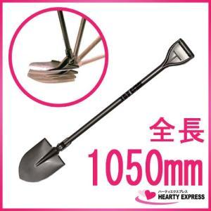 トンボ スコッパー 可変式ショベル ミニ丸形セミロング 1050mm|hearty-e