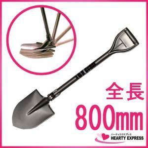 トンボ スコッパー 可変式ショベル ミニ丸形 800mm スコップ|hearty-e