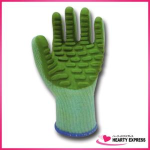 草刈機用手袋 NEW しんげんくん 振動と衝撃を軽減|hearty-e