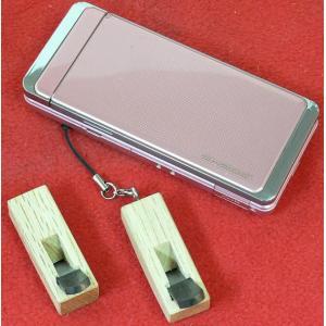 常三郎 極豆平鉋 又は 反り鉋 白樫 三分 本刃付 携帯ストラップ hearty-e