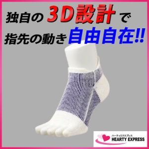 靴下 3Dソックス 5足組 白 ホワイト AS-01 スポーツ マラソン ランニング ゴルフ サイクリング 現場作業に最適! 男女兼用 フリーサイズ|hearty-e