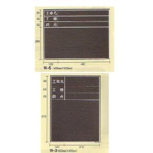 現場写真工事用木製黒板 450mm×600mm 縦型・横型 hearty-e
