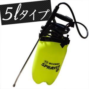 蓄圧式噴霧器 新型スプレイヤー 5Lタイプ SP-5G|hearty-e