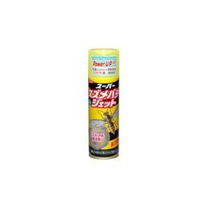 ■イカリ消毒 スーパースズメバチジェット 480ml   強力噴射のスズメバチ用殺虫剤。従来品がパワ...